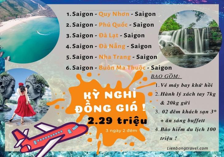 Du lịch nghỉ dưỡng 3 ngày 2 đêm